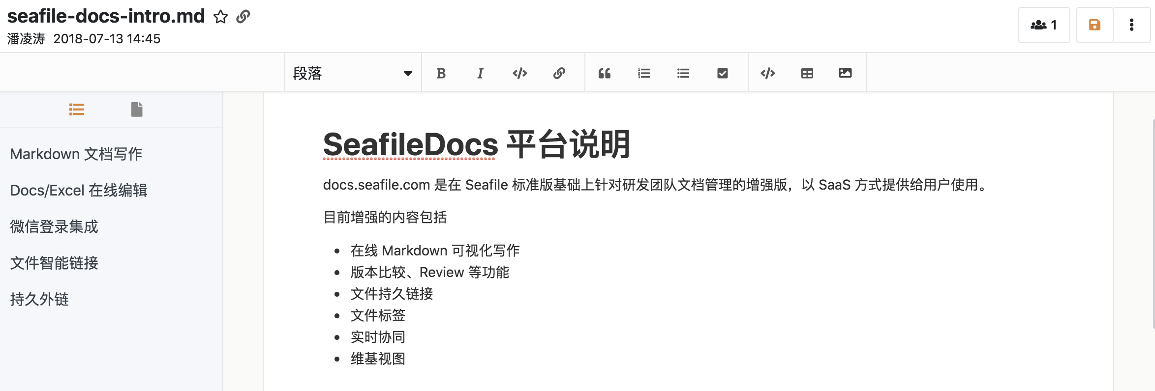 SeafileDocs: a special edition of Seafile that focus on online document